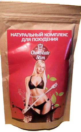 chocolate-slim