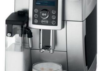 Espressor automat DeLonghi ECAM 23.450.S