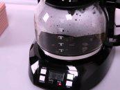 Heinner Savory HCM-1100D: cafetiera digitala cu aspect foarte placut