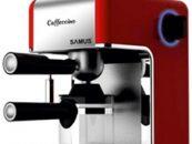 Espressor Samus Caffeccino: alegerea libera