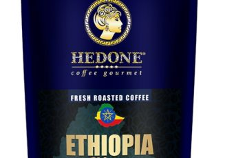 Cafea Yemen Mocha Matari