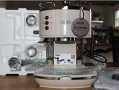 DeLonghi Icona ECOV 310BG – espressor manual cu un look vintage