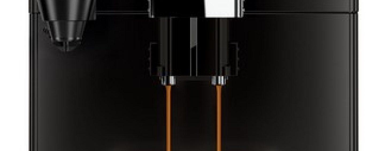 Espressor super – automat Philips HD8844/09