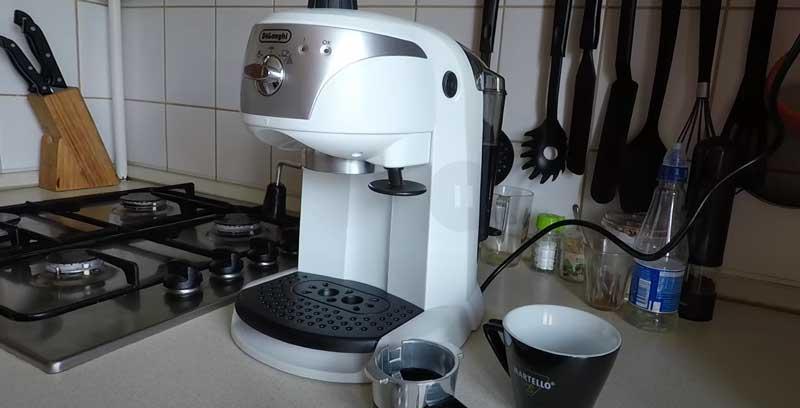 espressorul-ec221